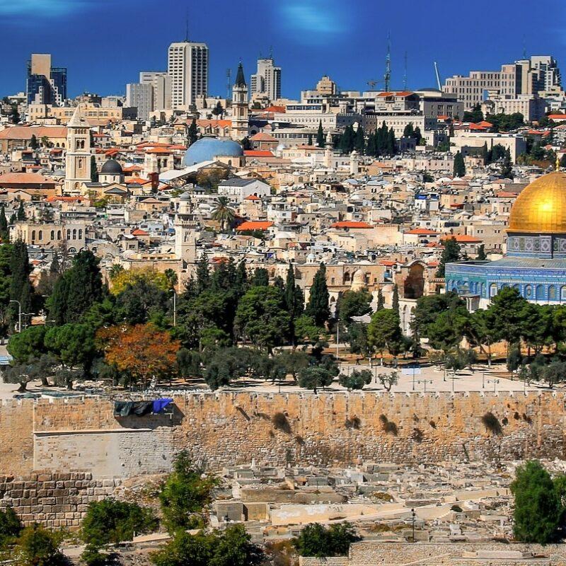 Jerusalem - Israel - Templet